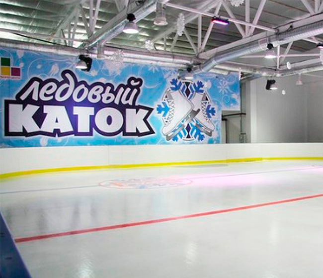 Sports Hockey Arena in Konfetti Moll